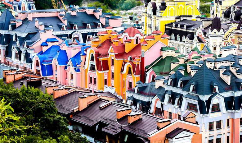 Kijevas, Ukraina, poilsis