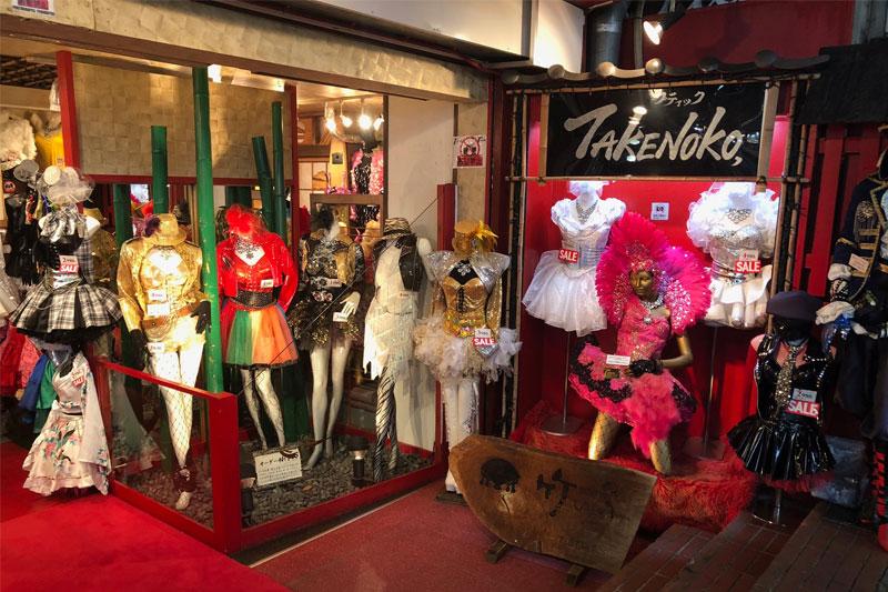 Kawaii stiliaus parduotuvė, Japonija, Tokijus